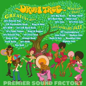 Drum Tree